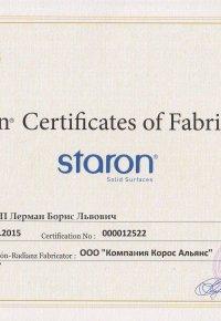 staron-certificate-ip